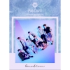MADTOWN - Mini Album Vol.3 [EMOTION]