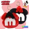 พวงกุญแจกระเป๋า Mickey Mouse ลิขสิทธิ์แท้ ราคา 120 บาท