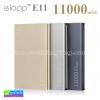 ELOOP E11 Power bank แบตสำรอง 11000 mAh ราคา 419 บาท ปกดิ 1,150 บาท