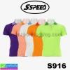 เสื้อโปโลหญิง S SPEED S916 ราคา 139-159 บาท ปกติ 470 บาท