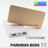 PARKMAN BOSS T2 Power bank ลดเหลือ 379 บาท ปกติ 1,060 บาท