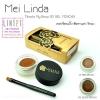 Mei Linda Miracle My Brow 3D Gel 3 กรัม เมลินดา