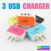 ที่ชาร์จ 3 USB Charger LED ลดเหลือ 95 บาท ปกติ 250 บาท
