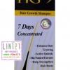 HG9 Hair Growth Shampoo แชมพูแก้ผมร่วง ผมบาง 220ml.เร่งผมยาว HG9 (สูตรใหม่จากอเมริกา)