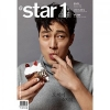 @Star1 : February (2016) - Vol 47 หน้าปก So Ji Sub