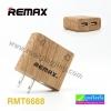 ที่ชาร์จ REMAX 2 USB Moon Charger Plug รุ่น RMT-6688 ลดเหลือ 140 บาท ปกติ 350 บาท