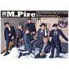 [DVD] M.Pire - M.Pire DVD Magazine Story #1