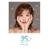 สินค้านักร้องเกาหลี Secret Song Ji Eun - Mini Album Vol.1 [25]_A Ver. + poster in tube