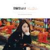 LOONA : YeoJin - Single Album [YeoJin]
