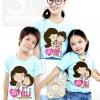 เสื้อยืด 3T - รักแม่ / รักลูก