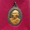 เหรียญรุ่นสองหลวงพ่อจอย หน้าทองคำ รุ่นคู่บารมี เสาร์ 5 ปี 2537 (โทรถาม)
