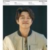 นิตยสาร High Cut - Vol.191 หน้าปก กงยู พร้อมส่งค่ะ