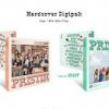 PRISTIN - Mini Album Vol.2 [SCHXXL OUT] set 2 ปก ( IN + OUT ver)