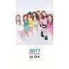 DIA - 2017 Calendar (DIA ver.)