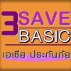 เอเชีย 3 Save Basic