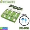 สายชาร์จ Remax Data Cable RC-06i4 for iphon4 ลดเหลือ 50 บาท ปกติ 190 บาท