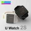 นาฬิกาโทรศัพท์ U Watch 2S Phone Watch ลดเหลือ 500 บาท ปกติ 2,670 บาท