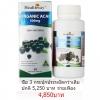 Healthway Organic acai 500 mg 3กระปุก คุ้มกว่าเดิม