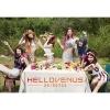 HELLOVENUS - 5th Mini Album [I AM AN ART] + poster พร้อมกระบอกโปสเตอร์