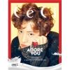 นิตยสารCECI ANOTHER CHOICE 2017.02 หน้าปก CHAN YEOL แบบ B