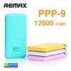 Proda PPP-9 แบตสำรอง Power bank 12000 mAh ลดเหลือ 349 บาท ปกติ 870 บาท