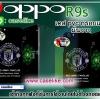 เคส oppo R9s pvc ลายแมนยู ภาพคมชัด มันวาว สีสดใส
