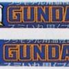 Gundam Marker GM03 Brown