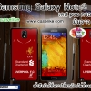 เคสลิเวอร์พูลซัมซุง กาแล็คซี่โน้ต3 ภาพให้สีคอนแทรส สดใส มันวาว
