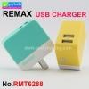 ที่ชาร์จ REMAX 2 USB CHARGER RMT31 (2.4A) ราคา 225 บาท ปกติ 560 บาท