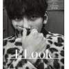 นิตยสาร 1st look 2017.02 หน้าปก Ji Chang Wook พร้อมส่ง