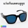 แว่นกันแดดบลูทูธ BT glasses Sunglasses ราคา 390 บาท ปกติ 1,225 บาท