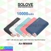 แบตสำรอง Power bank SOLOVE Air-M20000 10000mAh ของแท้ ราคา 625 บาท ปกติ 2,560 บาท