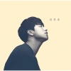 SG Wannabe : Kim Jin Ho - [木Sound]