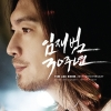 Yim Jae Beum - 30th Anniversary Album [After The Sunset : White Night] (2CD)