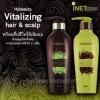 Hybeauty Vitalizing Hair & Scalp Shampoo Conditioner แชมพูและทรีทเม้นท์ สมุนไพรบริสุทธิ์เข้มข้นจากเกาหลี