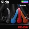 หูฟัง บลูทูธ Kida Bluetooth Headset รุ่น KD-B07 ราคา 390 บาท ปกติ 970 บาท