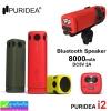 ลำโพง บลูทูธ PURIDEA i2 + Power bank 8000mAh ราคา 990 บาท ปกติ 2,475 บาท