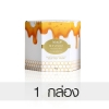 Bijou bee venom mask บีจู บีวีนอม มาส์ค ขนาด 60g. ราคา ฟรี EMS