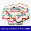 เคส Samsung Galaxy Core Prime (G360) ลดเหลือ 89 บาท ปกติ 265 บาท