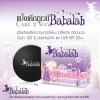 แป้งพัฟ บาบาร่า BABALAH SUNSCREEN SPF20 UVA UVB PA+++ 14g