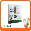 DT03**พร้อมส่ง** (ปลีก+ส่ง)Detox Foot Patch แผ่นแปะเท้าดูดสารพิษ แผ่นดูดสารพิษออกจากฝ่าเท้า กล่องใหญ่ ส่งกล่องละ 150 บ.