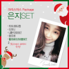 Apink Special Package CHRISTMAS ของ อึนจี