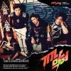 N.Flying - Mini album Vol.1 [Awesome] +poster