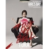 Girl`s Day - Vol.2 Girl's Day Love Second Album หน้าปก Yura Ver. + poster yura