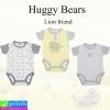 ชุด เด็กอ่อน Huggy Bears Lion friend เซ็ท 3 ตัว ราคา 210 บาท ปกติ 630 บาท