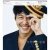 นิตยสารเกาหลี High Cut - Vol.178 ด้านในมี gugudan , i.o.i Somi, Doyeon, Jieqiong
