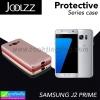 เคส Samsung J2 Prime JOOLZZ ลดเหลือ 120 บาท ปกติ 250 บาท
