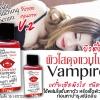 เซรั่ม หัวเชื้อแวมไพร์ Vampire 30 ml.