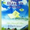 หัวใจปรารถนา / (This Heart of Mine) / Susan Elizabeth Phillips / พิชญา