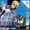 CHARACTER STAND PLATE MCGILLIS FAREED